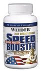 Weider Speed Booster (50 таблеток)