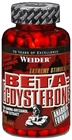 Weider Beta-Ecdysterone (150 капсул)