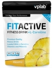 VP Laboratory FitActive L-Carnitine Fitness Drink (500 г)