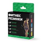 Набор Фитнес-резинок для ног FitRule (5 шт)