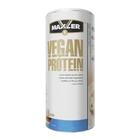 Maxler Vegan Protein (450 г)