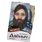 Протеиновая шоколадка Алёныч 2.0 (75 г)