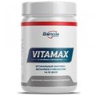 GeneticLab Vitamax (90 капс)