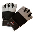 Перчатки VAMP 530 GR (XL)