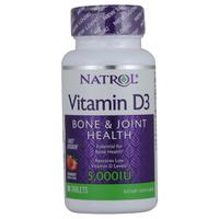 NATROL Vitamin D3 5000 ME (90 капс)